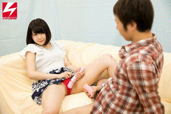 NNPJ-241 Female College Student First Time