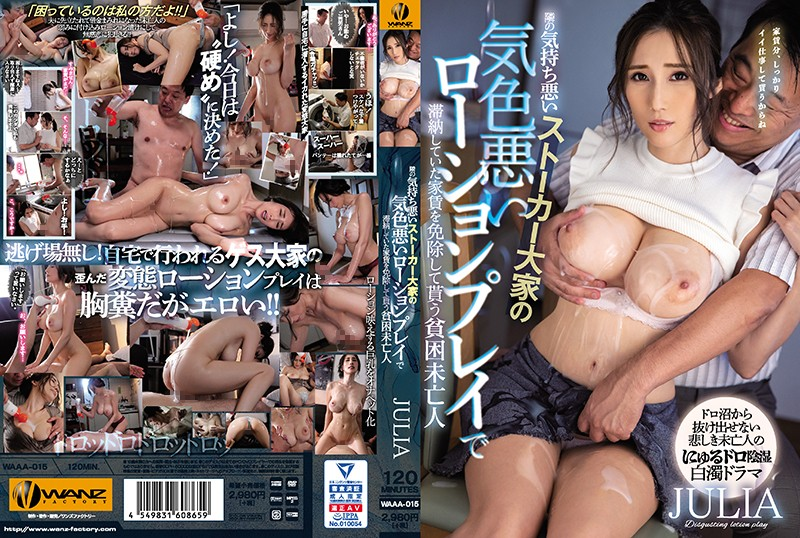 WAAA-015 The Creepy Stalker Landlord From Next Door Likes Creepy Lotion-Lathered Plays When This Impoverished Widow Has To Pay For Her Unpaid Rent With Her Body JULIA